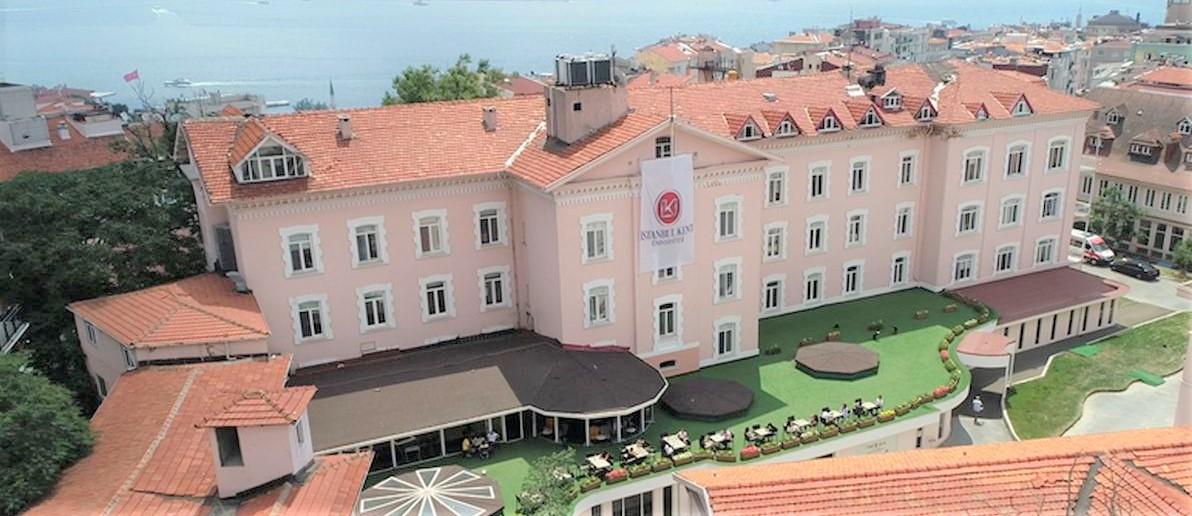 İstanbul Sağlık ve Teknoloji Üniversitesi'ne dev yatırım!