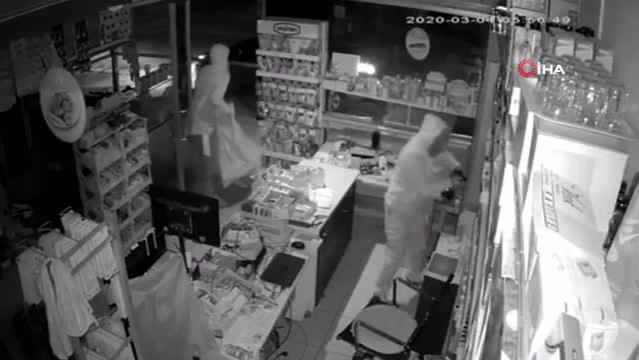 Ataşehir'de aynı adrese ikinci soygun